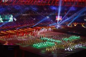 州対抗総合スポーツ競技大会(PON)の開会式